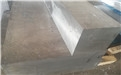 30mm厚鋁板 5A06鋁板鋁合金板切割