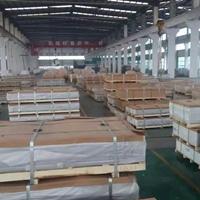 上海韵哲5754L铝