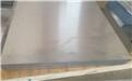 4毫米厚鋁板價格 6061鋁方管廠家批發