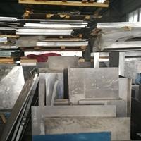 供应5052铝板5052-H112铝板加工性能