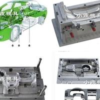 塑料注射模具厂家卡车模具高品质模具