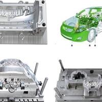 黃巖塑料注塑模具廠家SUV模具加工定制