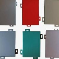 广场外墙3mm氟碳漆铝单板厂家定制