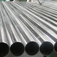 上海韵哲Lm6铝方管