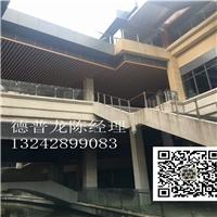 连山县中学吊顶铝单板-一价全包
