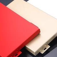 氟碳铝单板厂家 氟碳外墙铝板