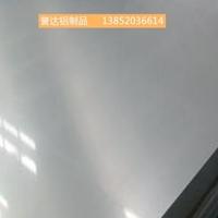 50526061純鋁板合金鋁板任意加工