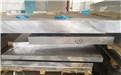 航空鋁7075鋁合金板 7075鋁棒生產廠家