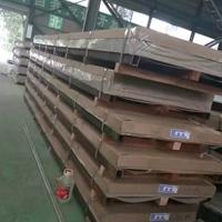 上海韵哲铝材批发AL8铝型材