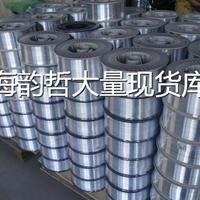上海韵哲铝材批发1070A铝线