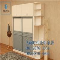 赣州全铝家具铝材型材成批出售厂家