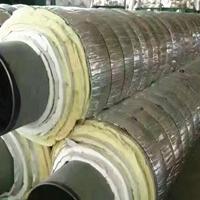 热网管道耐高温反辐射层 抗对流层