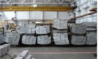 上海韵哲铝材批发4643铝排