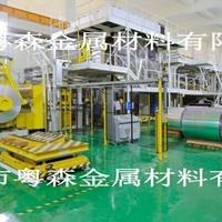 进口航空6061-T6铝材