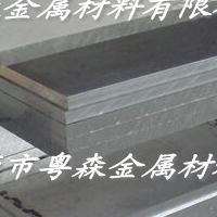 供应优质7075铝板 中厚铝板 国标铝板