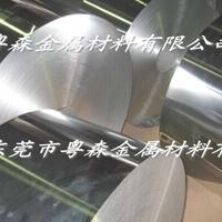 5052-O態鋁帶 拉伸易沖壓鋁帶