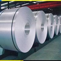 1100铝卷批发 1100铝带进口价格