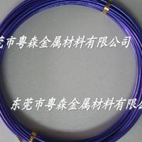 航空6061-T6铝合金线