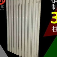 YGHⅢ-3-1.0鋼制弧形暖氣片(定制、加工、安裝)