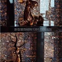 泡沫鋁價格裝飾案例