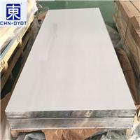 批發5052鋁板 5052鋁板性能參數
