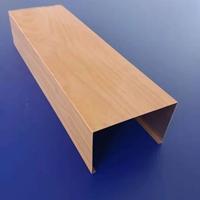 厂家订做铝方通规格 木纹铝方通吊顶供应