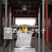 活性炭炭黑吨袋包装机自流式供料吨袋包装机