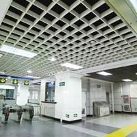 铝格栅生产厂家-豪亚装饰-吊顶铝格栅