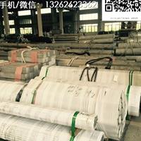 上海韵哲7175-T66铝箔