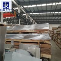 批发进口2017铝材 2017拉丝铝板