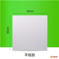 豪亞鋁天花 XW-L600鋁天花廠家直銷 供應