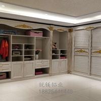 全铝橱柜多少钱一米 定做全铝衣柜全铝家具