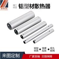 来样定制铝管材铝合金散热器加工散热片定制
