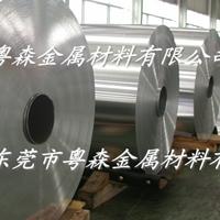 6061-T6铝带