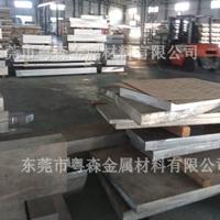 6061-T6合金铝板