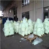 亚宇荧光增白剂OB塑料荧光增白剂OB