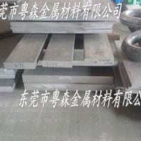 进口7075超硬铝排 6061国标合金铝排