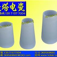 电捕焦除尘锥形穿墙套石英管盖板直管支柱