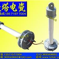湿电除尘95瓷拉杆JF66-650-J