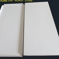 【豪亚建材】C300铝条扣造型优美、质感好