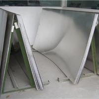 批发7027铝板材 7027铝合金