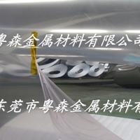 航空2024-T4铝合金带