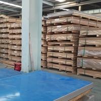 上海韵哲铝材批发7A04-T73511氧化铝板