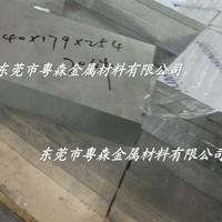 航空2A12-T4超厚铝板