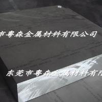 航空7075-T6氧化铝板
