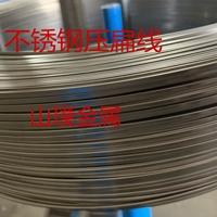 不锈钢线材 中硬高弹性扁线 厂家扁线规格表