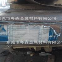 航空进口7075-T6氧化铝板