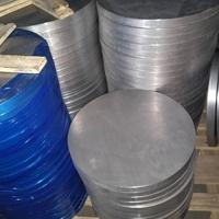 6061T6鋁合金圓盤廠家(硬質鋁圓餅)