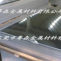 航空6061-T6氧化铝板