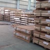上海韻哲鋁材成批出售6070-F鋁錠